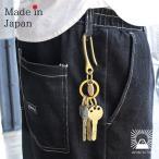 真鍮 キーフック キーホルダー 3連キーリング 釣り針 日本製 国産 ブラス アンティーク カスタム メンズ レディース