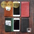 iPhoneケース 手帳型 メンズ レディース 国産 革 iPhone XS Max XR iPhone X 対応 7 7plus 8 8plus 6 SE スマホケース