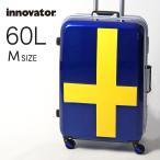イノベーター スーツケース INV58T 60L Mサイズ 中型 ハードタイプ innovator 4〜5日 メーカー直送 2年間保証