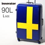 スーツケース 大型 ハードタイプ キャリーケース キャリーバッグ イノベーター innovator 1週間泊 Lサイズ INV68T 90L メーカー直送
