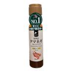 北海道タマネギドレッシング 羽幌甘エビ香味