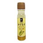 北海道タマネギドレッシング とうもろこし香味
