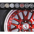 クリムソン RS NEO CLASSIC SCENES RS WP MAXI MONO BLOCK /レッドクリア ハンコック 165/45-16 165/45-16/タイヤ・ホイール4本SET