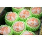 花御所柿(はなごしょがき)通販 鳥取県因幡地方で栽培される希少な柿を販売取寄。小箱 約6玉 鳥取産