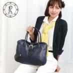 """【ロベルタ】創業デザイナーも愛した、働く女性のための""""正装""""A4バッグ Mesicana Carriera(メシカーナ カリエラ)"""