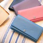 【傳濱野】たっぷり入れても美しく見える着やせ財布SISTA long wallet(シスタロングウォレット)
