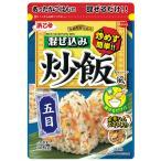 混ぜ込み炒飯風 五目 26g(10個セット)