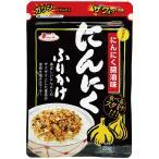 にんにくフレーク フライドガーリック にんにく醤油 唐辛子 胡椒 ザクザク食感 にんにくふりかけ 25g(10個セット)