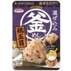 混ぜ込み釜めし 鶏五目24g(10個セット)