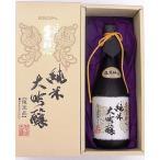 鳳凰、酔心 究極の純米大吟醸酒 720ml