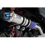 シグナスX SR(CYGNUS-X SR)SEA5J R-EVO(レーシングエヴォ)マフラー チタンサイレンサー 政府認証モデル BEAMS(ビームス)