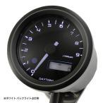 VELONA 電気式タコメーター Φ48(パルスジェネレーター無し)9000rpm ブラック/3色LED DAYTONA(デイトナ)