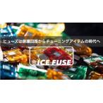 アイスヒューズ フルキット ADIO(アディオ) リード125(EBJ-JF45)