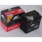 RG125 ガンマ(91年〜) ATX5L-BSバッテリー(YTX5L-BS互換)液入充電済 AZバッテリー