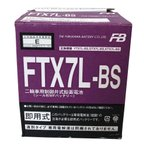 KLX250 FTX7L-BS 液入充電済バッテリー メンテナンスフリー(YTX7L-BS互換) 古河バッテリー(古河電池)