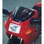 DUCATI 900SS(95〜98年) スクリーン ダブルバブル クリア ゼログラビティ(ZERO GRAVITY)