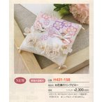 Yahoo!クラフトケイ(Craft Kei)2016年新商品 ハマナカ ウェディング リングピロー お花畑のリングピロー M便[1/1]
