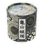 亀山五色蝋燭 ローソク/蝋燭 ろうそく   お仏壇・仏具の浜屋