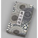 カメヤマ ローソク/蝋燭 ろうそく  小徳用8号  お仏壇・仏具の浜屋