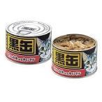 好物ローソク 黒缶  お仏壇・仏具の浜屋