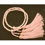 数珠(念珠) 上 新ピンク珊瑚・共仕立 人絹頭付房 女性用2連 ●お仏壇・仏具の浜屋