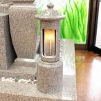 石の回転式ローソク立て MR-3<大型>  AG-98 1対 お墓・墓参り・ローソク・ろうそく・蝋燭  お仏壇・仏具の浜屋   仏壇