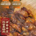 (ご自宅用) 牡蠣佃煮/かき佃煮160g