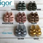 igor(イゴール) 正規品 BONDI GLITTER/SOLID グリッター/ソリッド キッズサンダル SIZE20-26 日本総輸入代理店より入荷
