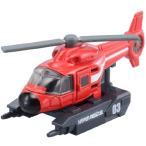 トミカ ハイパーレスキュー HR03 機動救助ヘリ