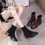 ブーツ ジョッキブーツ ロングブーツ インヒール ウェッジソール 合皮 PUレザー リボン 靴 シューズ レディース