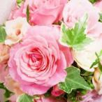 花キューピット おまかせ  【アレンジメントor花束】(3,300円)