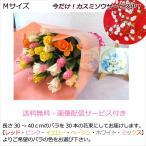 送料無料(一部地域を除く)Mサイズ産地直送 30本のバラの花束  花束 バレンタイン 花(※5/6〜5/9はお届け出来ません)