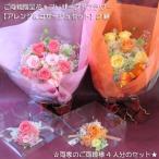プリザーブドフラワー2個セット【ピンク&イエロー☆ローズ8輪タイプ】