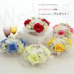 結婚祝い ウェディングケーキアレンジ 造花 アートフラワー