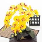 富士山柄陶器鉢「胡蝶蘭2本立」幸せの黄色い胡蝶蘭、造花(アートフラワー) ※ギフトラッピング希望とご記入下さい。(無料)
