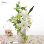 カサブランカ白縦長陶器鉢 造花アートフラワー