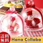 誕生日 プレゼント 記念日 バラ お菓子 お祝い プリザ アレンジ