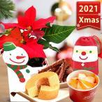 クリスマス プレゼント 花 お菓子 洋菓子 スイーツ 詰め合わせ 飾り ポインセチア サンタ
