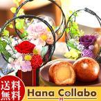 プリザーブドフラワー ギフト プレゼント 和風 和菓子 アレンジメント バラ 花 スイーツ 還暦祝い