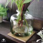 フラワーベース 花瓶 ガラス クラシカルガラスフラワーベースB