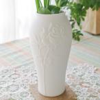 フラワーベース 花瓶 鳴海製陶 ナルミローズベース