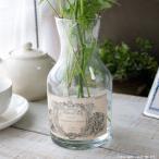 クラシックなラベルがおしゃれなガラスの花瓶(フラワーベース)