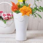 フラワーベース 花瓶 陶器 レースフラワーベース