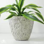 プランター おしゃれ 植木鉢 陶器 アラベスクポット 約5.5号