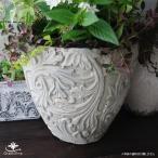 プランター おしゃれ 植木鉢 陶器 アラベスクポット 約7号