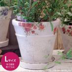 プランター おしゃれ 植木鉢 陶器 エレガントフラワープランター レッド Lサイズ 約5.5号