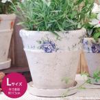 プランター おしゃれ 植木鉢 陶器 エレガントフラワープランター ブルー Lサイズ 約5.5号