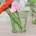 フラワーベース 花瓶 ガラス クラシックミニガラスベース カップ