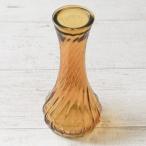 花瓶 一輪挿し チェスキーガラスフラワーベース(アンバーのみ)