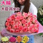 バラの花束 結婚記念日 誕生日のプレゼントに 赤以外品種